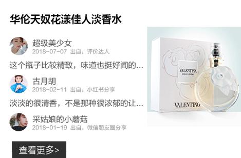 Valentino_6